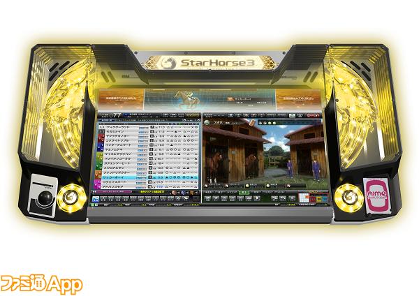 サテライト画面_SHC3.5