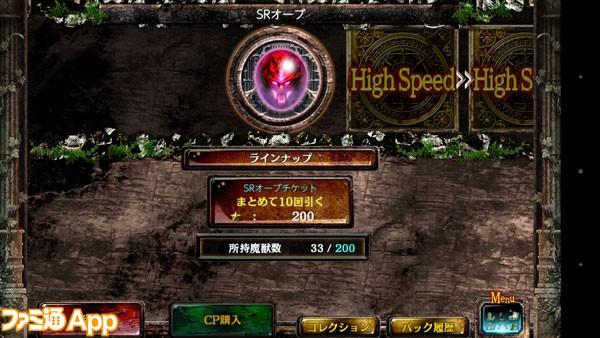 キンコン_HS_06