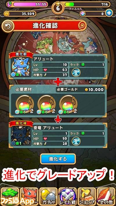 つなモン03-06A