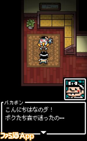 ゲーム画面03