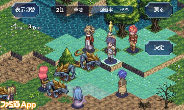 (iOS)イクストナ戦記