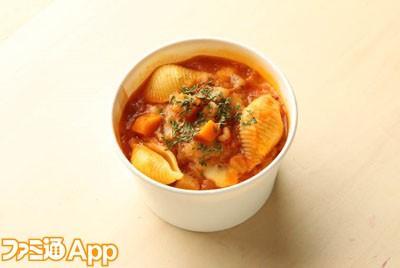 8P_soup