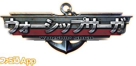 日本logo day