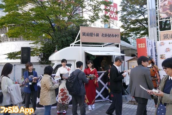 2016-10-27戦国炎舞09