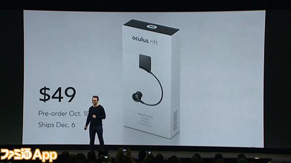 Oculus Riftイヤホン02