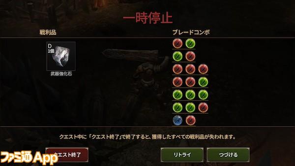 03-01 のアイア