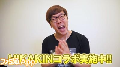 スクリーンショット②