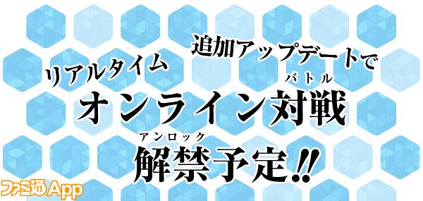contents - コピー (2)
