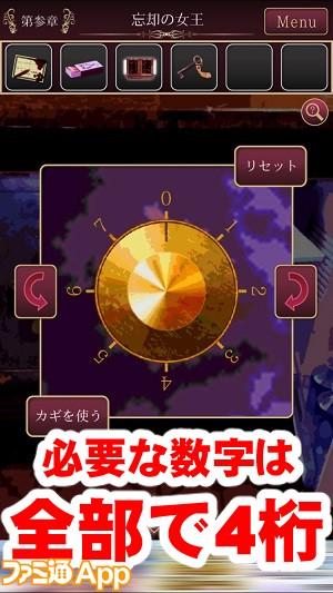 utusi13-2書き込み