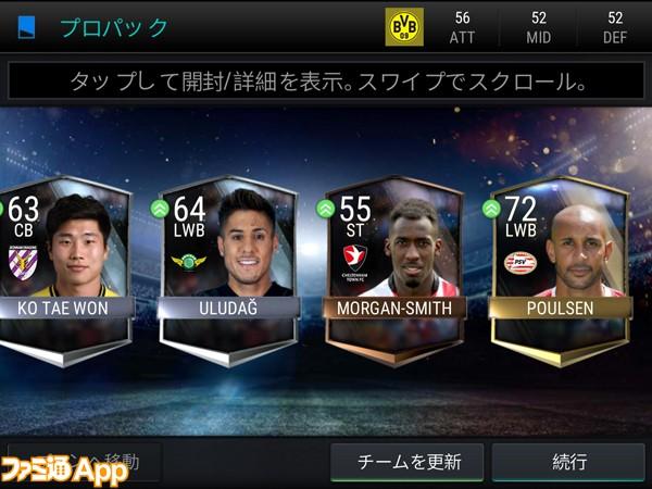 FIFA_03