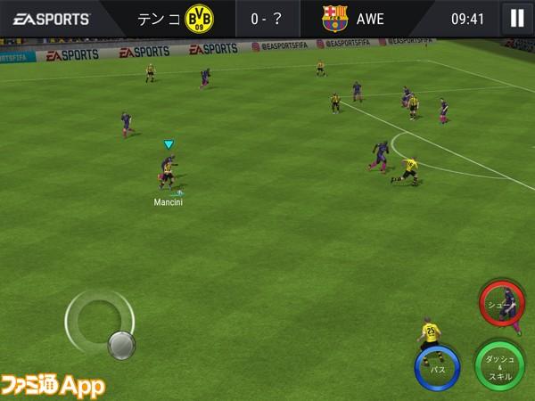 FIFA_04