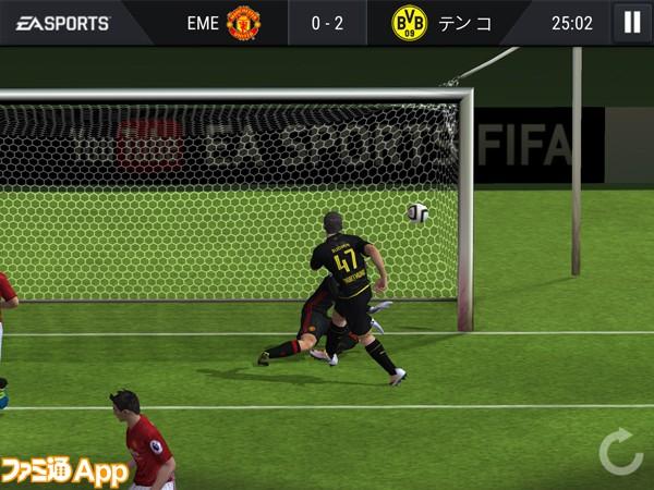FIFA_05