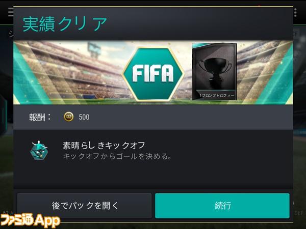 FIFA_07