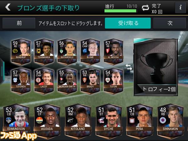 FIFA_08