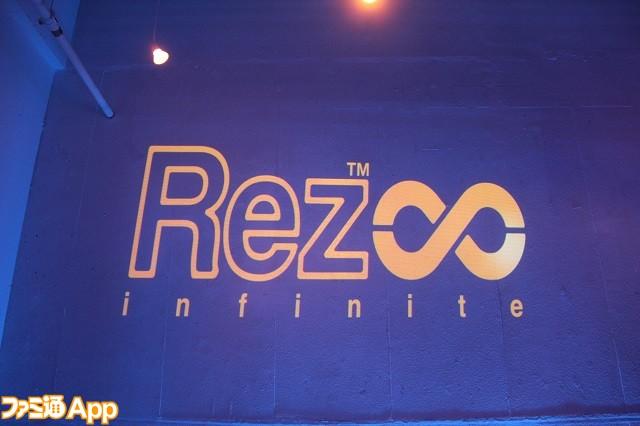 rez_infinite体験会01