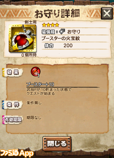 IMG_9697