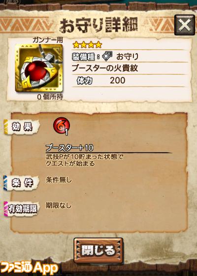 IMG_9709