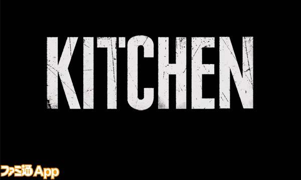 Kitchen_Logo_0916__editedk_edited-1