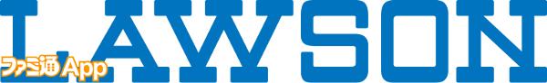 LAWSON_logo_blue