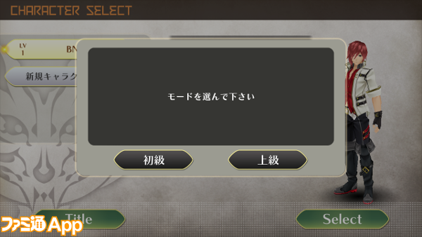 Screenshot_2016-10-04-14-20-10