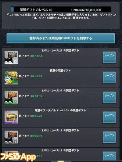 Screenshot_2016-10-13-16-23-46