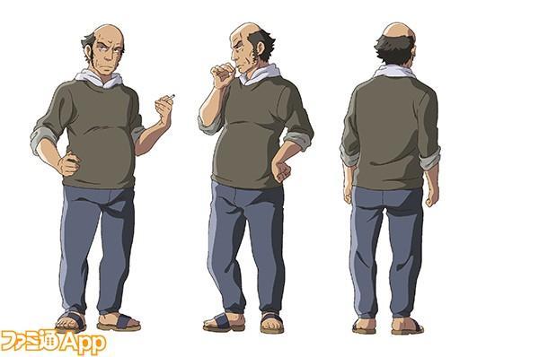 石橋健太郎画像
