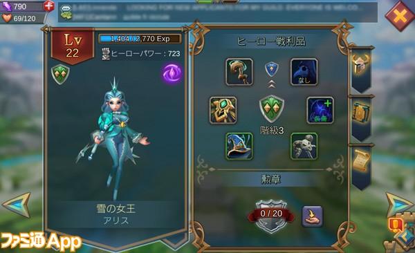 ロード_01_07