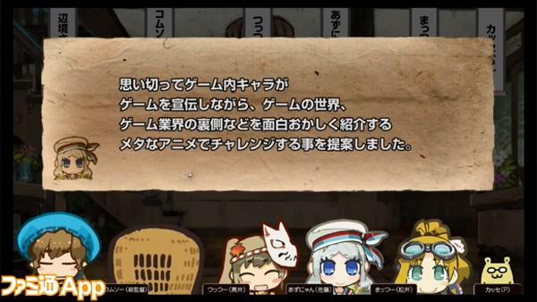 はがオケ_発表会_05