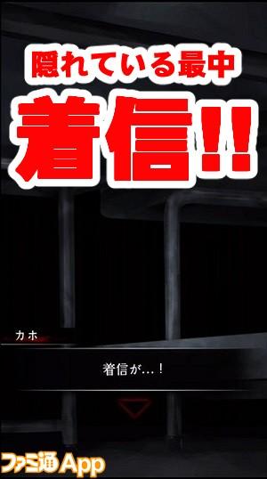 nana12.jpg書き込み