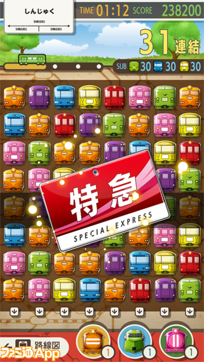 app_image2
