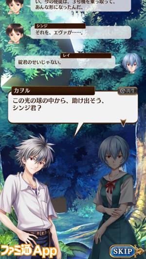 004_キャラ会話