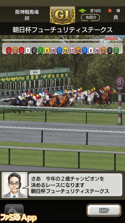 レース_最初