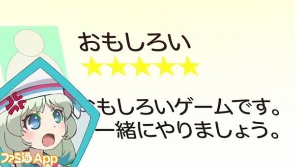 はがオケ_アニメ03