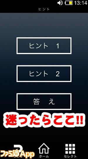 nana14.jpg書き込み