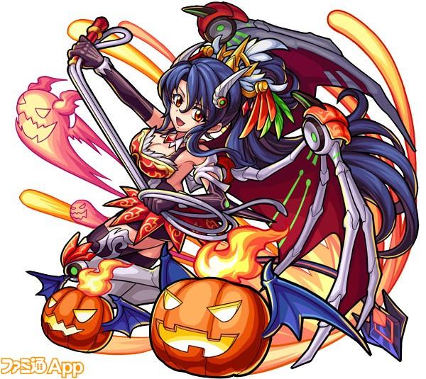 悪魔の女神-アポロ