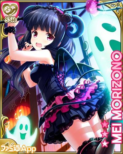 card_8128
