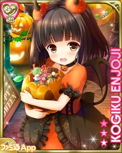 card_8131