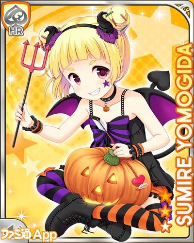 card_8137