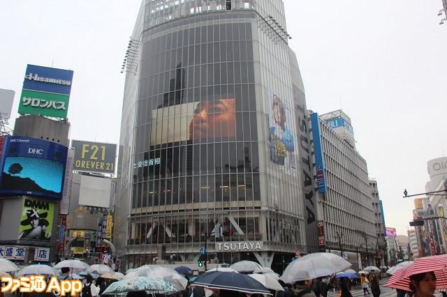 本田翼_星ドラ (8)