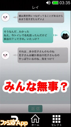 nana10.jpg書き込み