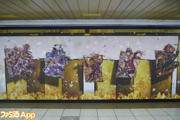2016-10-27戦国炎舞13