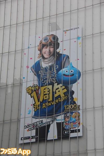 本田翼_星ドラ (1)
