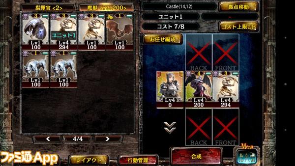 キンコン_HS_04