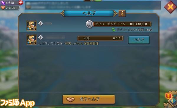 ロード_01_14