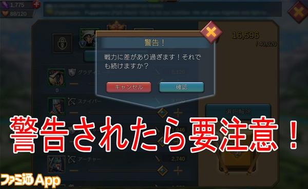 ロード_03_06