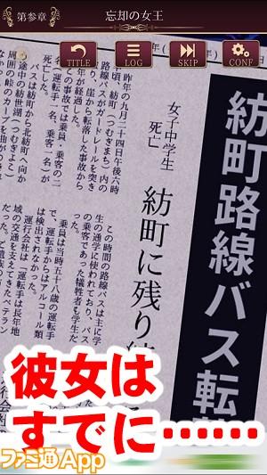 utusi11書き込み