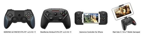 gamepad20161027