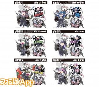 goods_item_sub_1012646_dbee2