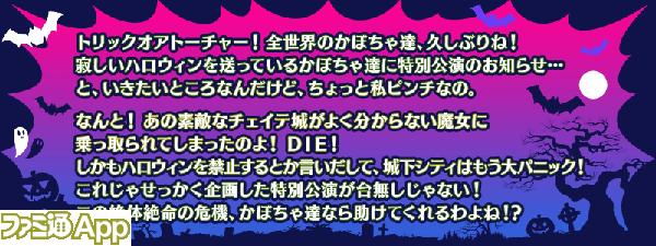 info_20161010_01_bwfgf1