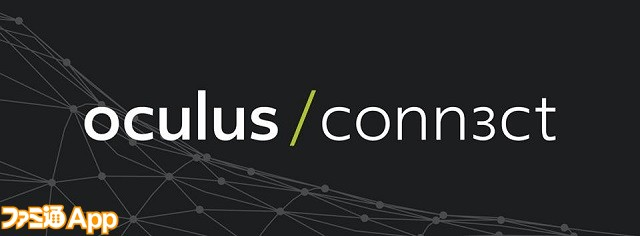 oculus connect3